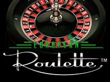 Лучший игровой слот Европейская Рулетка